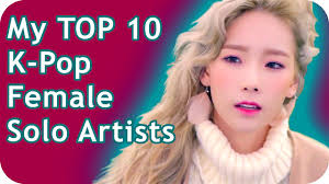 my top 10 k pop artists kdaebak
