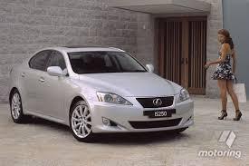 used lexus 250 is buying used lexus is250 2005 12 motoring com au