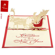 happy new year paper cards 3d greeting card creative gift holder paper carver carnival