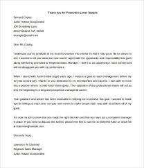 new letter format bad news business letter example the letter