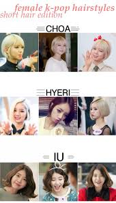 88 best kpop hair images on pinterest k pop hairstyles and kpop