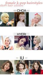 88 best kpop hair images on pinterest k pop hairstyles and kpop