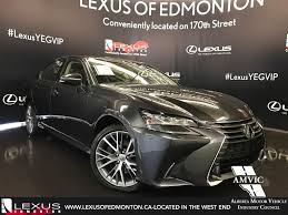 new 2016 lexus gs 350 new 2017 lexus gs 350 executive package 4 door car in edmonton