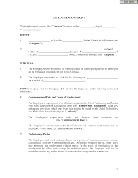 sample employee contracts part time employee contract template