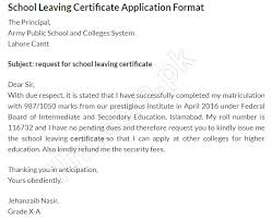 application letter format for college leaving certificate