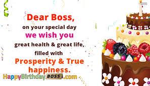 birthday boss greeting card