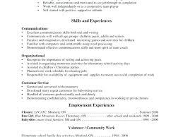 build my resume how do i make my resume make my resume