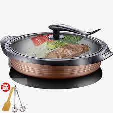 petit appareil electrique cuisine cuiseur à vapeur électrique de cuisine étuve électrique ustensiles