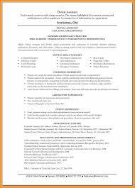 Resume Templates For Dental Assistant Dental Assistant Resume Skills List Bio Letter Format