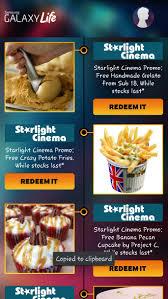 samsung cuisine enjoy starlight cinema outdoor with samsung galaxy