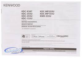 kenwood kdc 355u cd mp3 usb car stereo w ipod u0026 pandora support