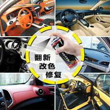 Car Interior Renovation Automotive Interior Color Renovation Since The Paint Car Dashboard