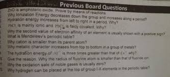 fsc part 2 chemistry chapter 1 important questions ratta pk