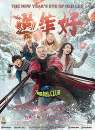 nonton movie streaming the new year u0027s eve of old lee 2016