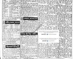 black friday jobs weekly job newspaper 2 jun 2017 jobs24 com bd