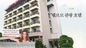 incheon airport cherbourg hotel incheon south korea trusted