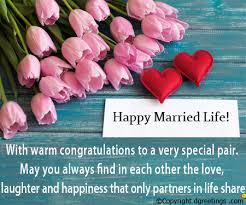 happy wedding wishes happy married wedding cards