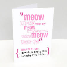 personalised pet translation birthday card by loud duck design