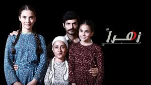 cerita film drama turki zahra serial drama turki zahra pokemon best wishes episode 89