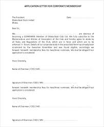 membership application letters 4 free word pdf documents