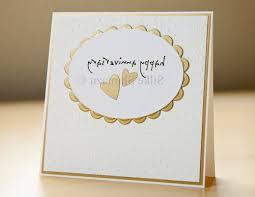 50th Wedding Anniversary Invitation Cards Invitation Card Anniversary Design Ideas Decorating Of Party