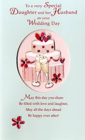 Wedding Day Card Wedding Day Card Print Wedding Card