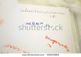 wedding blessing words chonburi thailand november 20 2016 keepsake stock photo 536333635