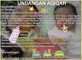 contoh surat undangan aqiqah anak yang lazim di masyarakat