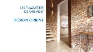 Pilier Portail Castorama by Pierre Parement Castorama Pierre De Parement Castorama U Toulouse