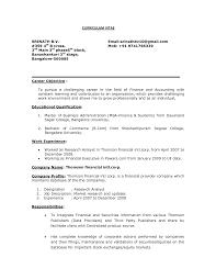 entry level finance resumes quality control technician job description