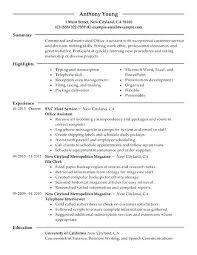 office manager resume template free skills examples templates for