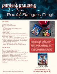 power rangers inspired onigiri recipe