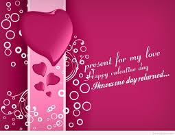 Valentine Day Quote Best Happy Valentine U0027s Day Quotes Wishes Wallpapers 2016