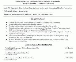 Student Teaching Resume Template Download Resume Example For Teachers Haadyaooverbayresort Com
