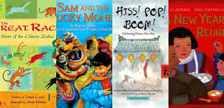 new year picture books best children s books about new year american family