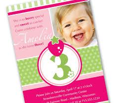 printable birthday invitations strawberry shortcake strawberry shortcake birthday invitation printable invite girl 3
