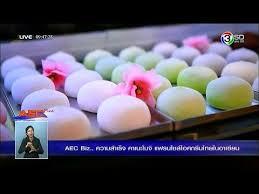 franchise cuisine plus aec plus aec biz ความสำเร จ คาเนะโมจ แฟรนไชส ไอศกร มไทยใน