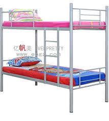 Target Metal Bed Frame Metal Bed Frames Target Metal Bed Frames Target Suppliers And