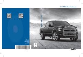 2016 ford f 150 owners manual just give me the damn manual