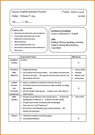 lesson plan 2016 2017 cover page template