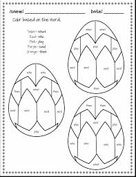 brilliant easter egg color with sight word coloring pages