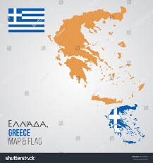 Greece Map Blank by Greece Map Flag Stock Vector 544408966 Shutterstock