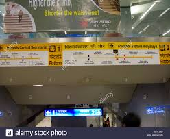 Blue Line Delhi Metro Map by An Information Route Map Display Of Yellow Line Stations At