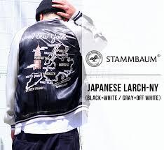 Stammbaum Co Jp   arknets rakuten global market stammbaum シュタンバウム