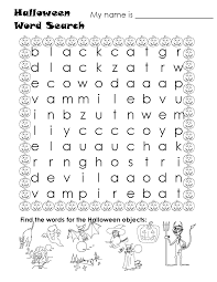 Halloween Colouring Printables Puzzle Colouring Pages Within Halloween Coloring Pages Word