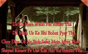 quote quote love lovely quotes for friendss on life for her in hindi imagess