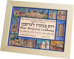 bar mitzvah gifts mitzvah gift idea