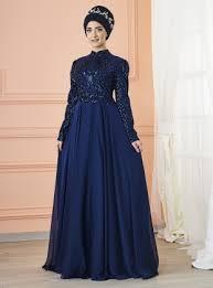 jubah moden 18 fesyen baju raya 2018 terkini design elegan mewah dan moden