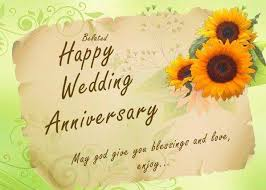 wedding wishes dp 161 happy wedding marriage anniversary image wallpapers free