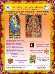 Invitation Card For Pooja Welcome To Sri Shirdi Saibaba Mandir Of North Carolina